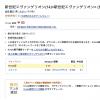 Kindle版 新世紀エヴァンゲリオンが一冊50円!お得すぎる